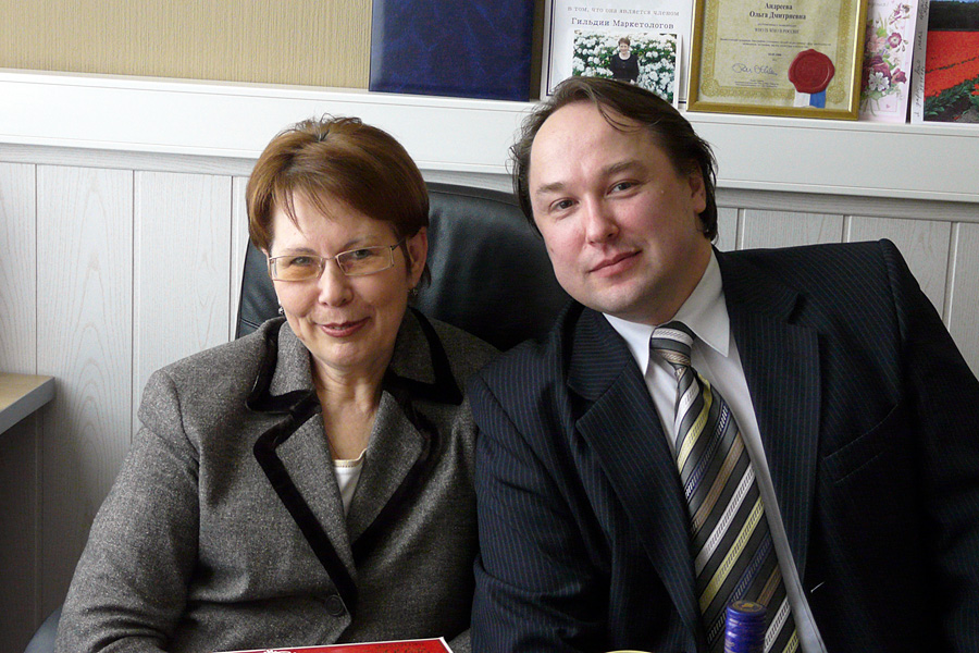 Ольга Андреева, Дмитрий Орлов, Внешторгклуб в лицах 2005-2010