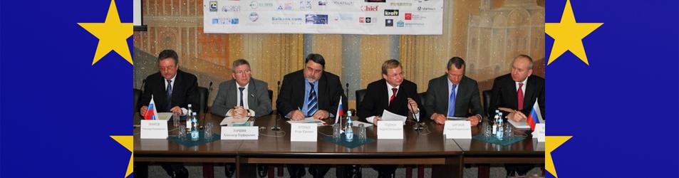 Внешторгклуб выступил партнером IV-го Форума «Россия-Европа: Сотрудничество без границ»